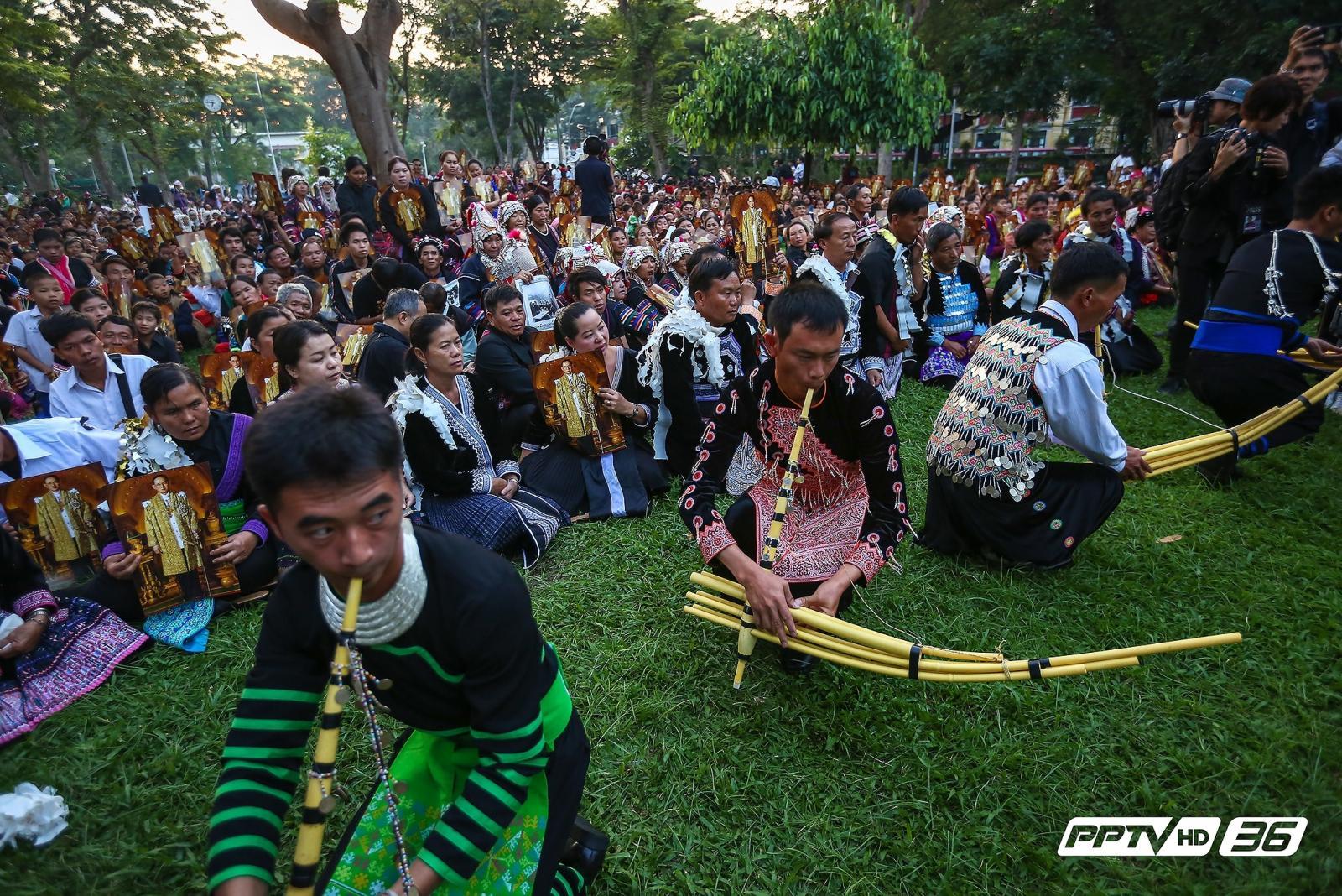 40 ชนเผ่า ตกหล่นทางทะเบียนราษฎร์ เข้ากราบพระบรมศพ(คลิป)