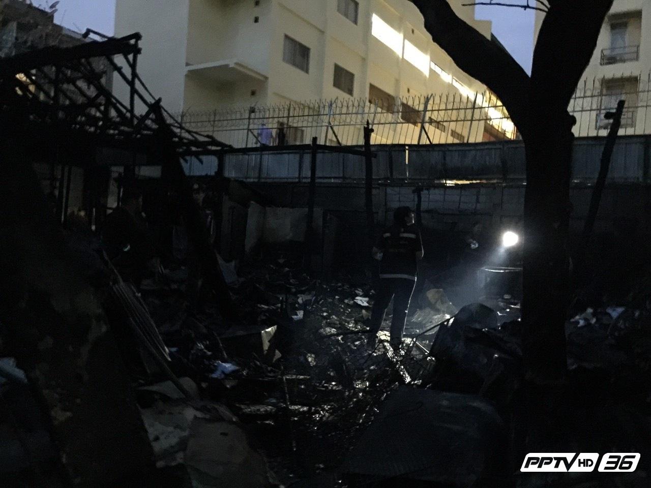 ไฟไหม้ชุมชนเก่าหลังสถานทูตรัสเซีย ลุกลามเสียหาย 7 หลัง