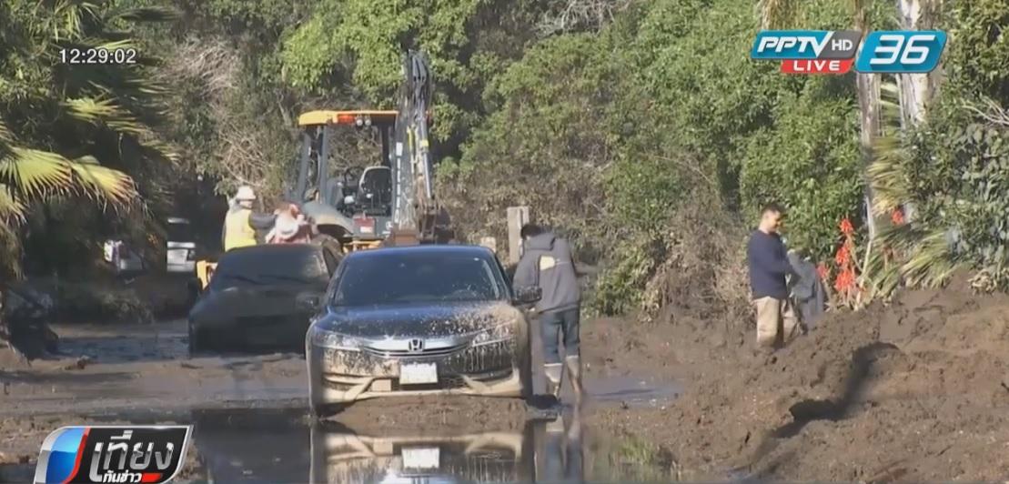 ทีมกู้ภัยแคลิฟอร์เนียเร่งค้นหาเหยื่อดินถล่ม ตายแล้ว 17 คน