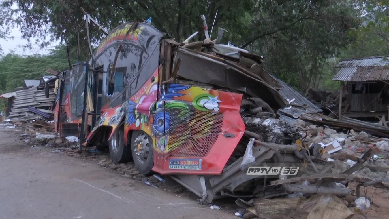 แฉ!! คนขับทิ้งพวงมาลัยหนีก่อนรถชน อุบัติเหตุรถบัส18 ศพ