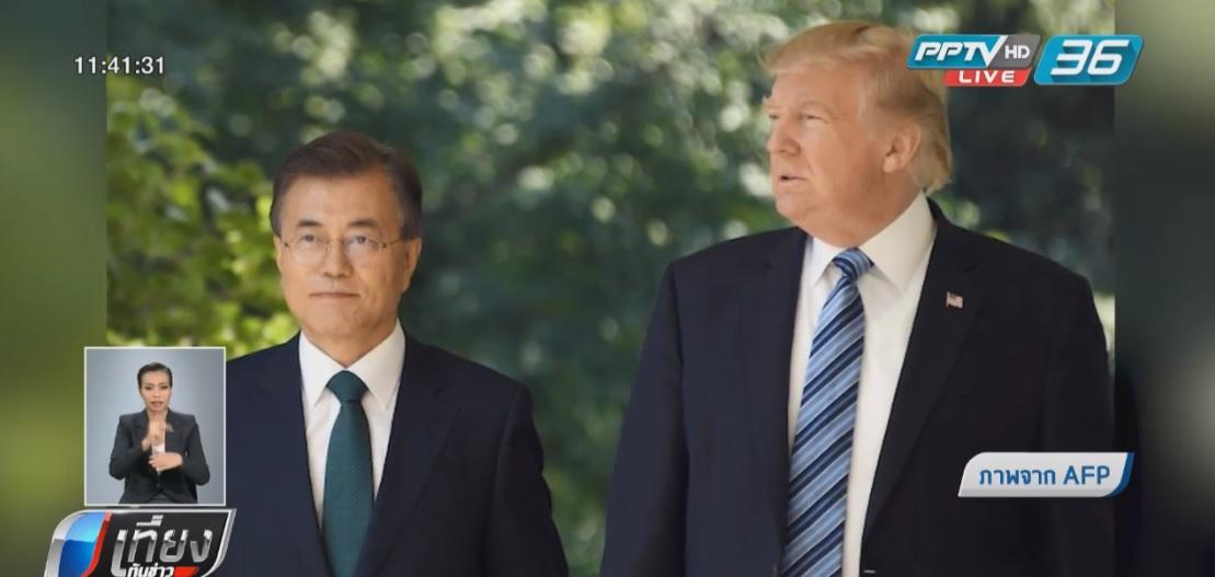 """""""ทรัมป์"""" เสนอพบ """"คิม"""" ที่เขตปลอดทหารสองเกาหลี"""