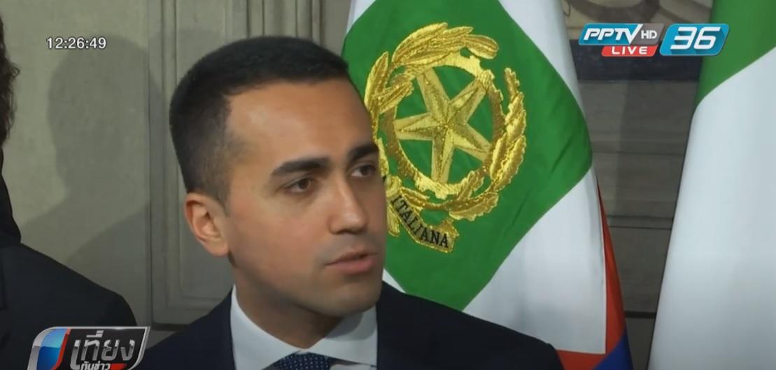 อิตาลีจ่อเลือกตั้งอีกรอบ หลังยังไร้รัฐบาลบริหารประเทศ
