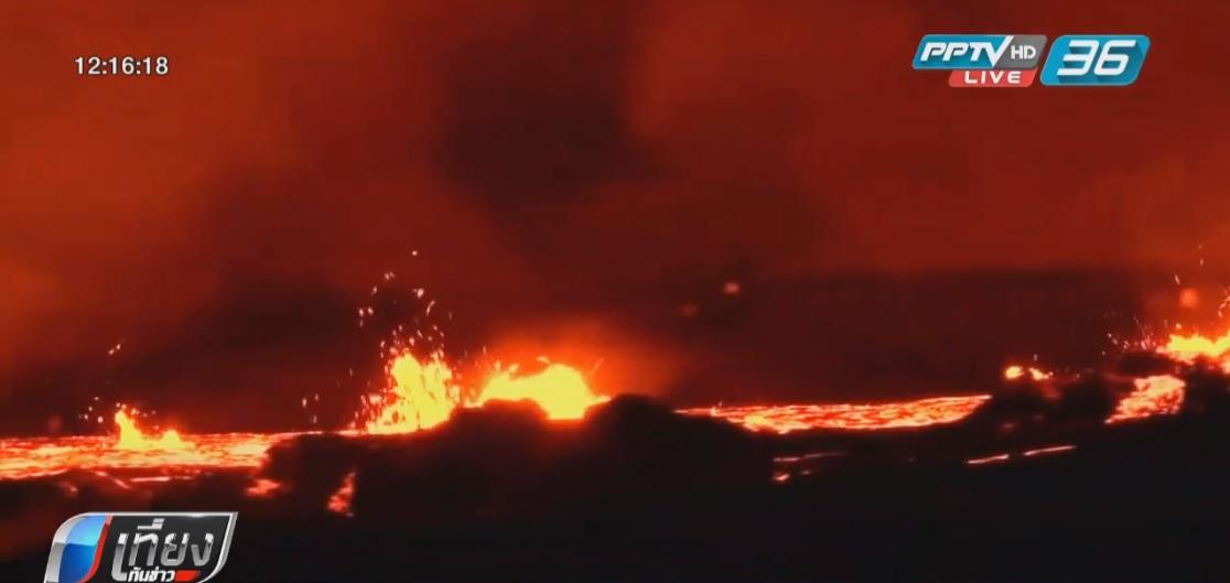 หวั่นธารลาวาภูเขาไฟฮาวายไหลลงทะเล สร้างหมอกควันพิษ