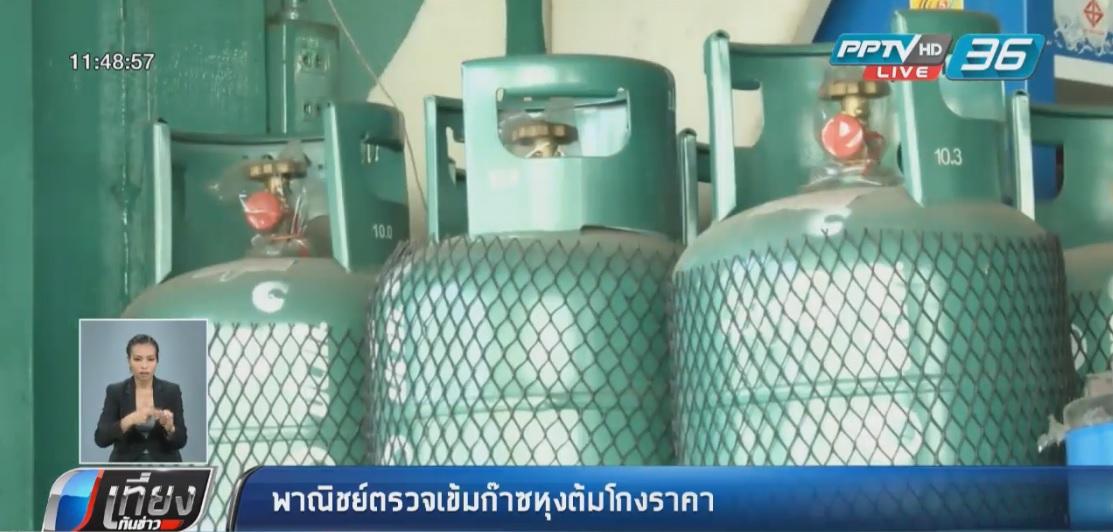 ข่าวดี!! สัปดาห์นี้ราคาน้ำมันในประเทศมีแนวโน้มปรับลดลงอีก