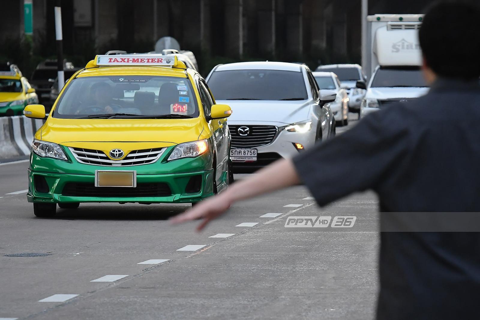 """อยากนั่งแท็กซี่แบบไหนเลือกได้ """"แบบเก่า-OK-VIP"""""""