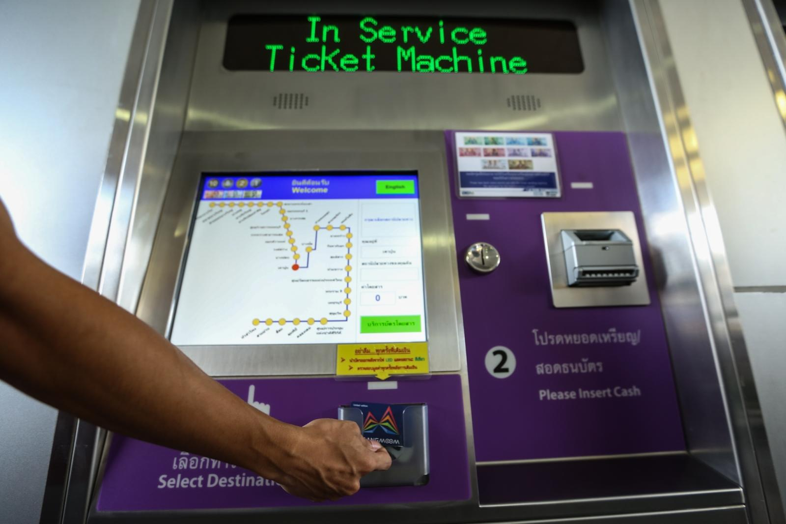 """ใช้ได้แล้ว!! """"ตั๋วร่วม"""" นำร่องรถไฟฟ้าใต้ดิน-สายสีม่วง 23 มิ.ย.นี้"""