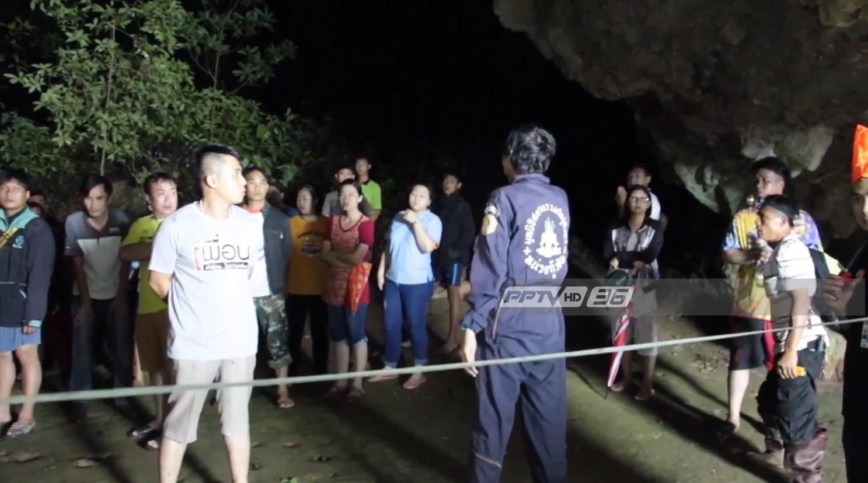 กู้ภัยเร่งช่วยเหลือนักบอลเยาวชน 12 ชีวิตติดในถ้ำหลวง