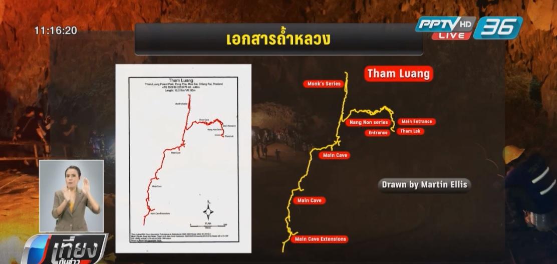 """""""มาร์ติน"""" ผู้เขียนแผนที่ถ้ำหลวงฯ ถึงไทยพร้อมร่วมกู้ภัย"""