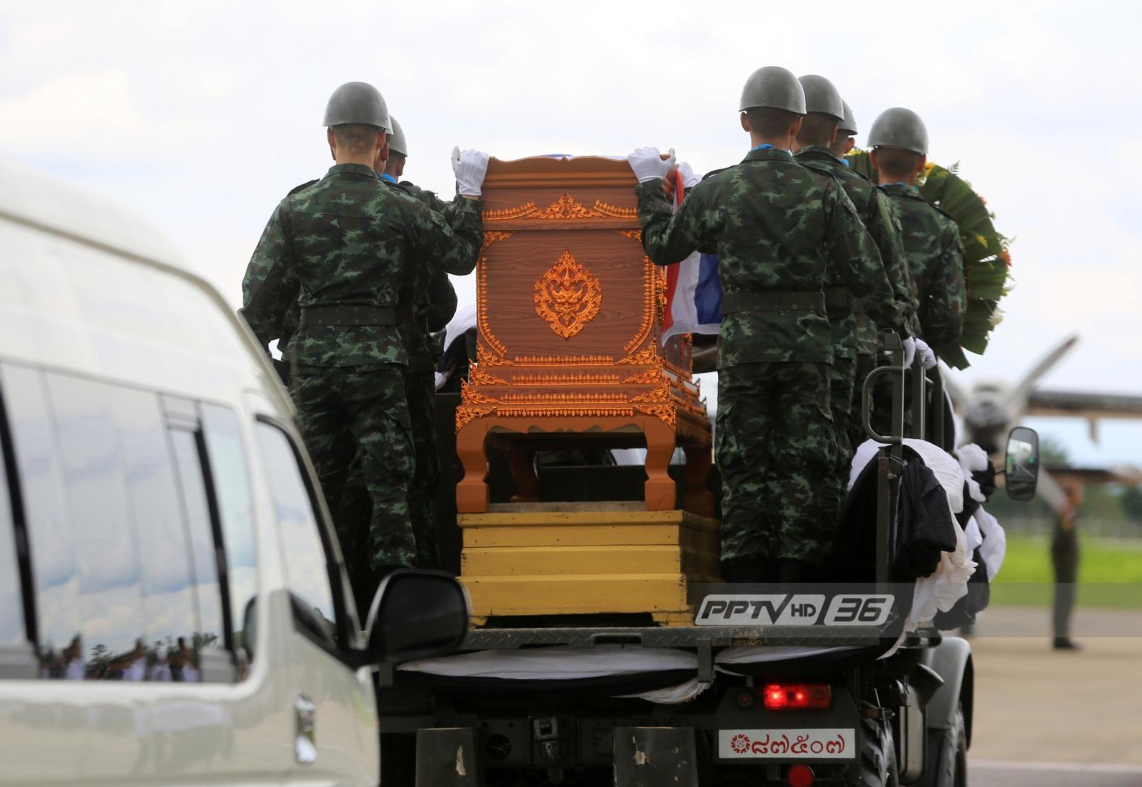 """ส่งศพ """"จ่าเอกสมาน"""" เสียชีวิตในถ้ำหลวงกลับบ้านอย่างสมเกียรติ"""