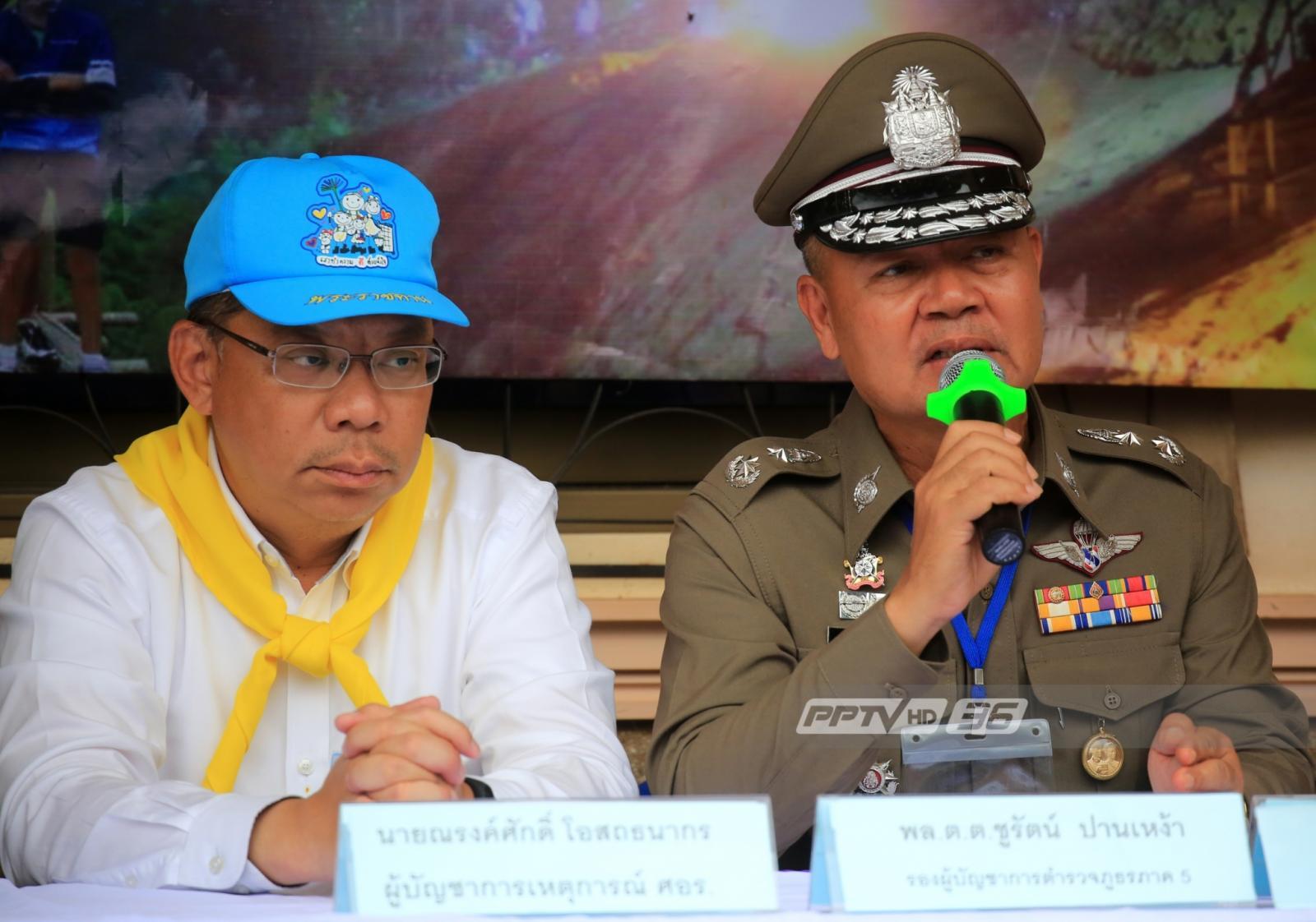 """เฟซบุ๊ก """"Thai NavySEAL"""" โพสต์ภาพจับมือเตรียมพา """"หมูป่า"""" ออกจากถ้ำหลวง"""
