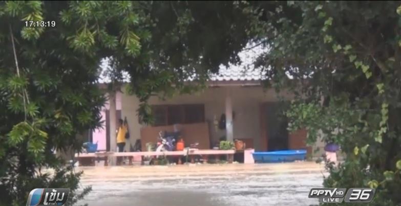 น้ำท่วม จ.สงขลา พบ เด็ก 5 ขวบ จมน้ำเสียชีวิตแล้ว 2 คน