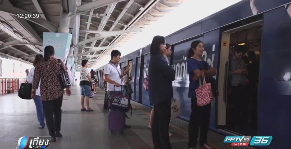 เปิดแน่! สิงหาคมนี้  เชื่อมต่อรถไฟฟ้าสถานีเตาปูน-บางซื่อ