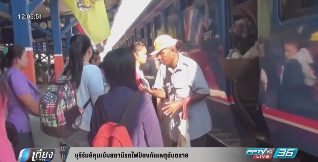 ประชาชนเริ่มเดินทางกลับภูมิลำเนาช่วงสงกรานต์