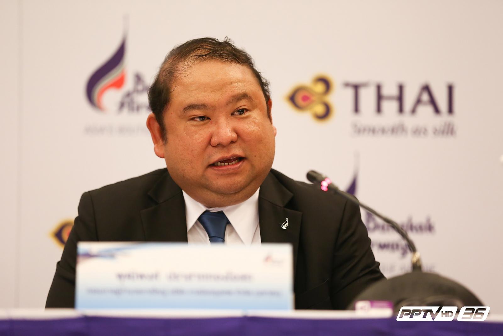 การบินไทย –บางกอกแอร์เวย์ส เปิดเที่ยวบินร่วมกัน