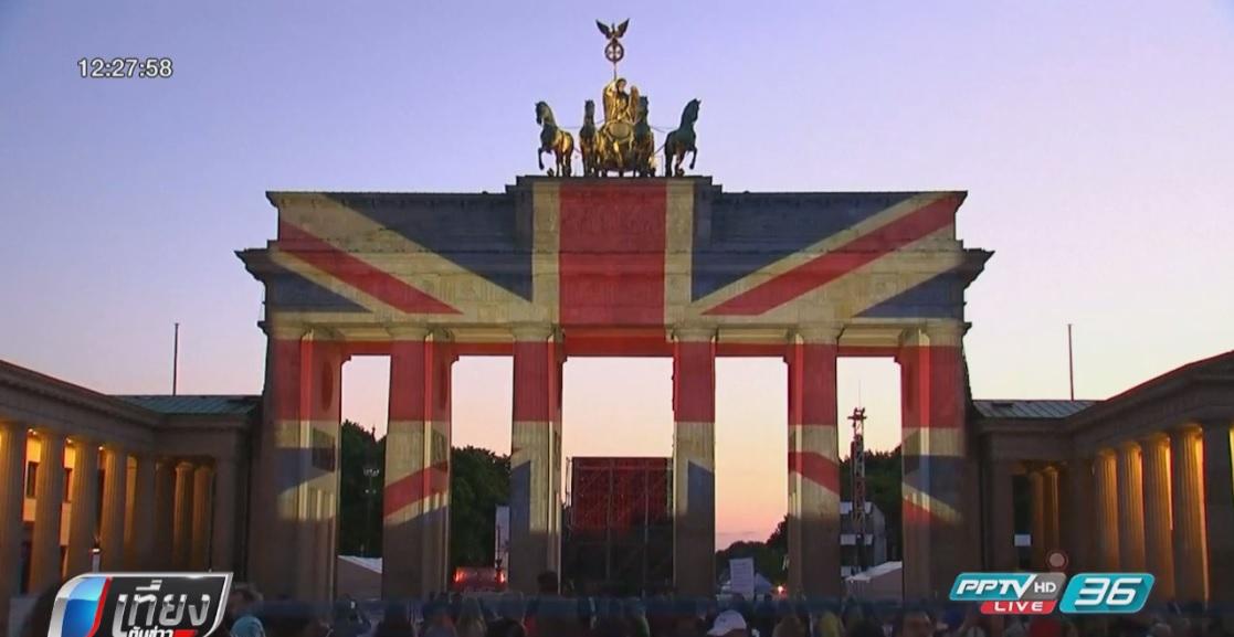 ไอเอสอ้างอยู่เบื้องหลังเหตุก่อการร้ายกรุงลอนดอน