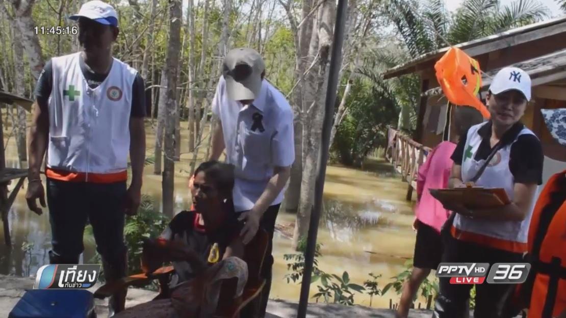ทีมแพทย์ลงพื้นที่ตรัง เยียวยาจิตใจผู้ประสบภัยน้ำท่วม