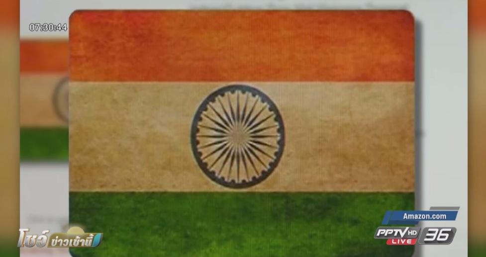 """อินเดียฉุน """"Amazon"""" ขายรองเท้าแตะรูปหน้าคานธี (คลิป)"""