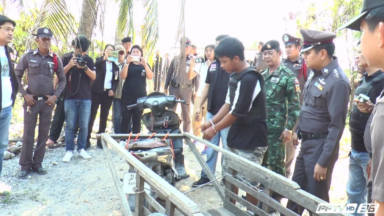 ตำรวจคุมร่างทรงฆ่าข่มขืนนักศึกษาราชภัฏทำแผน