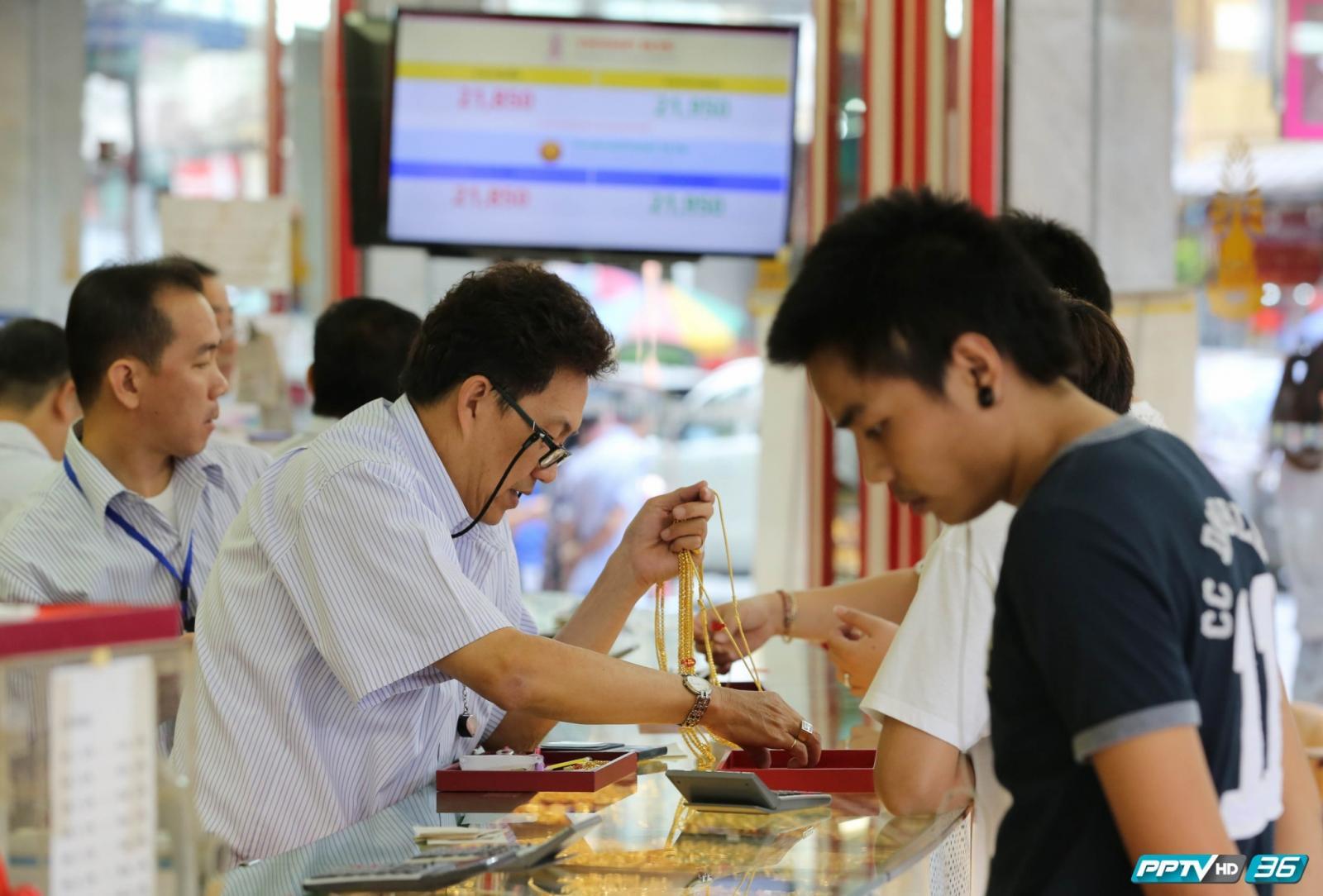 ราคาทองร่วงแรงรับตรุษจีน