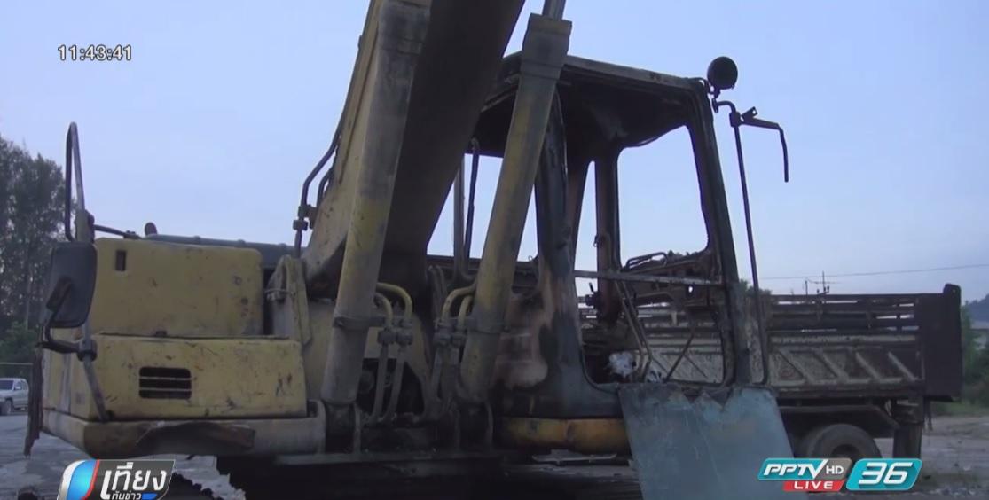 เร่งตามตัวคนร้ายลอบวางเพลิงโรงโม่หิน 2 แห่งในพื้นที่จ.ยะลา (คลิป)