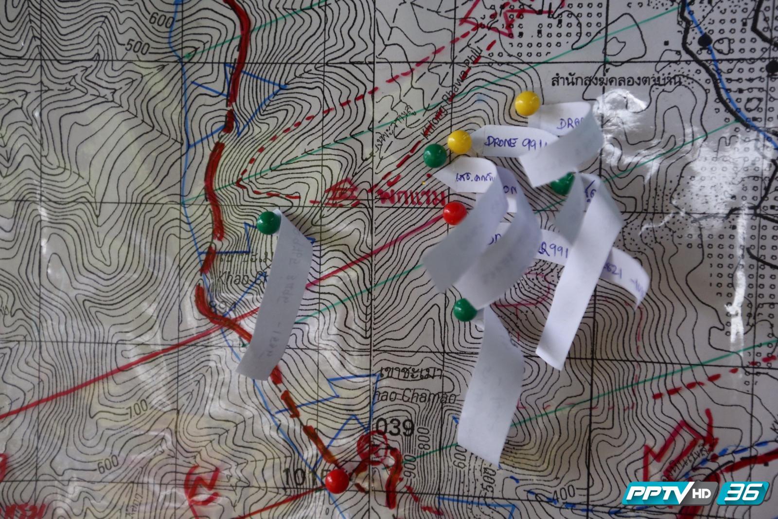 ปฏิบัติการค้นหานักบิน-ฮ.สูญหายวันที่ 4