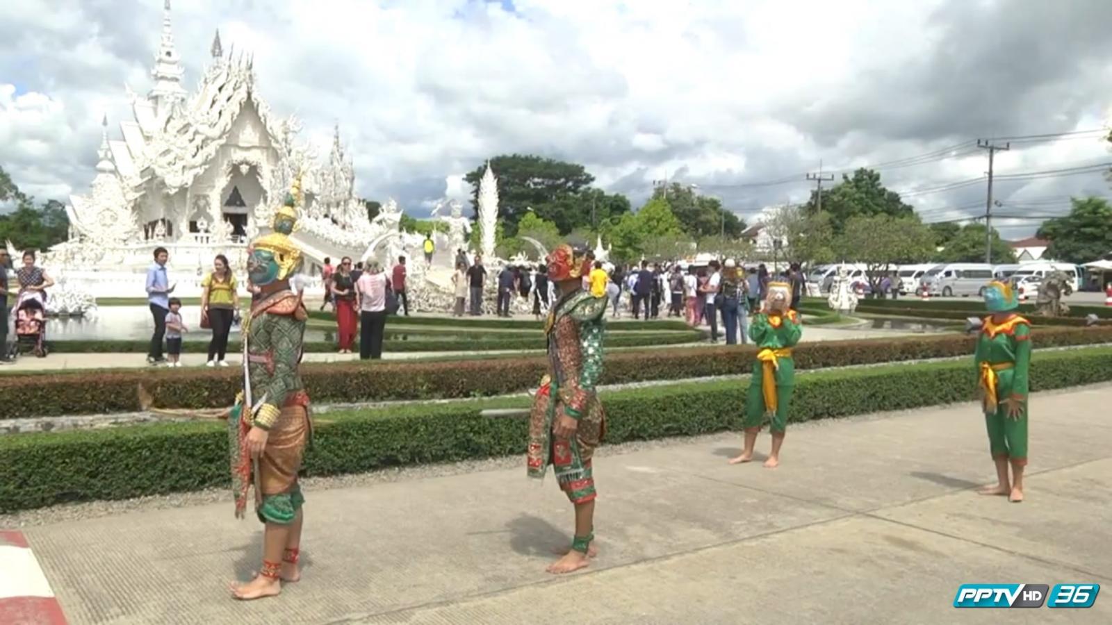 """""""อ.เฉลิมชัย"""" ชี้ เอ็มวี """"เที่ยวไทยมีเฮ"""" ไม่เลยเถิดเป็นการพัฒนางานศิลปะ"""