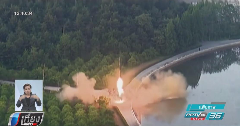 เกาหลีเหนือทดสอบยิงขีปนาวุธ 3 ลูก