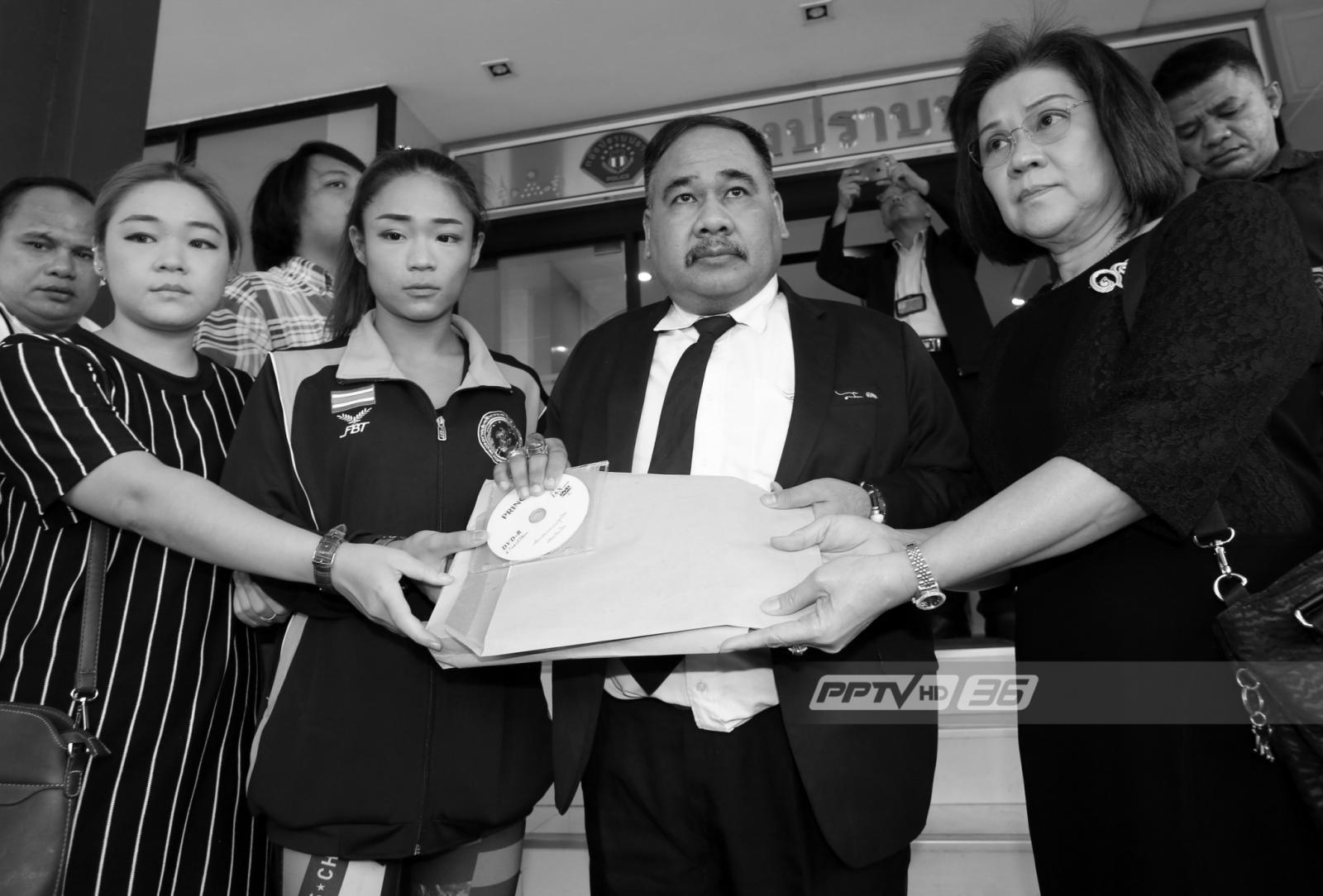 ครอบครัวนักกีฬาเพาะกายทีมชาติไทย ร้องตร.ถูกจนท.รัฐเรียกรับเงิน