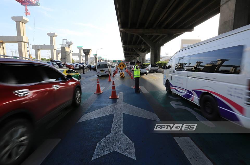 6 พ.ย.60 ปิดสะพานทางเข้าสนามดอนเมือง