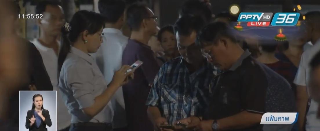 ตร.สั่งกำลังพร้อมรับเหตุป่วนการชุมนุมที่ชลบุรี