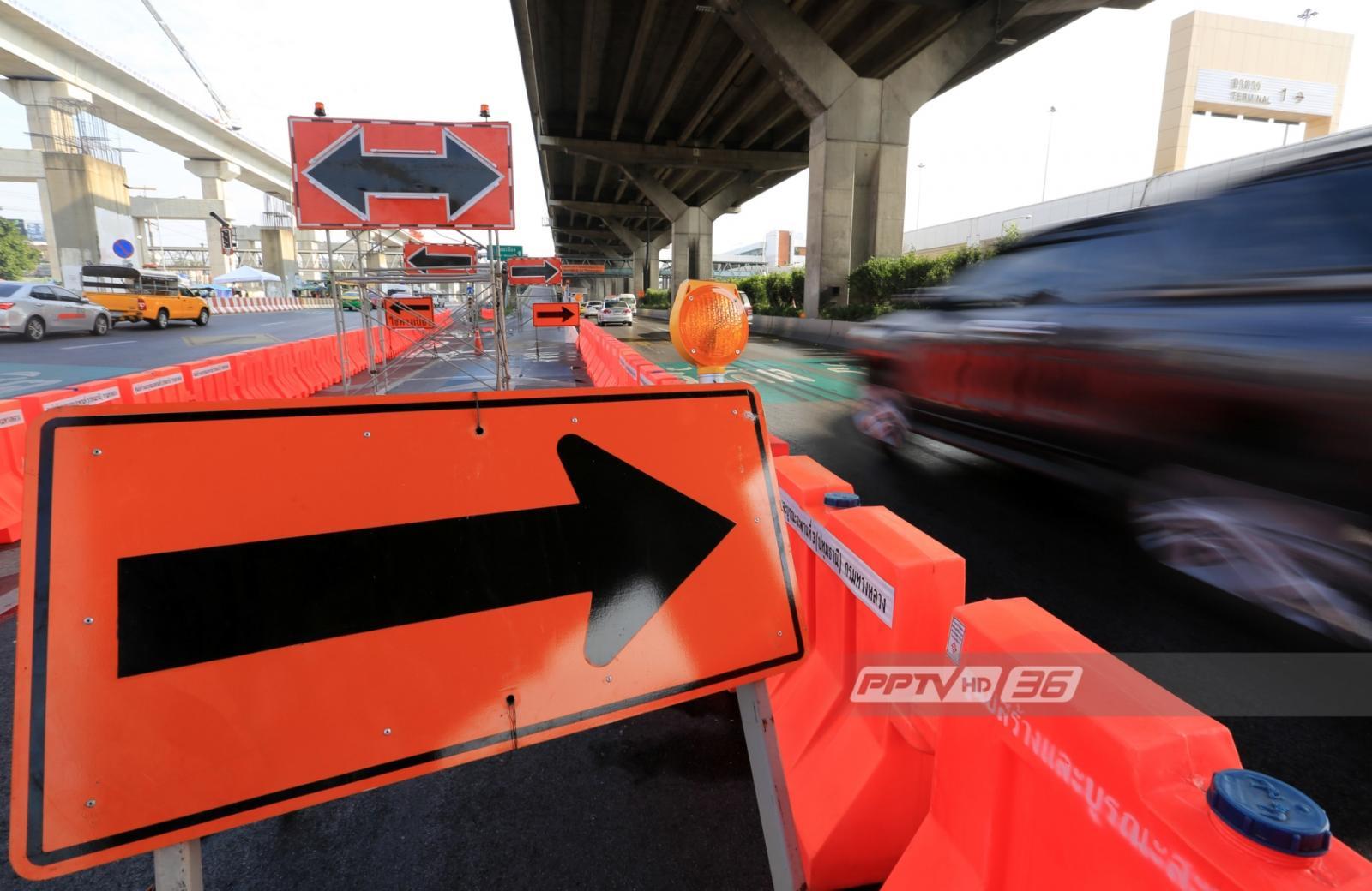 แนะใช้ 3 เส้นทางเข้าสนามบินดอนเมือง