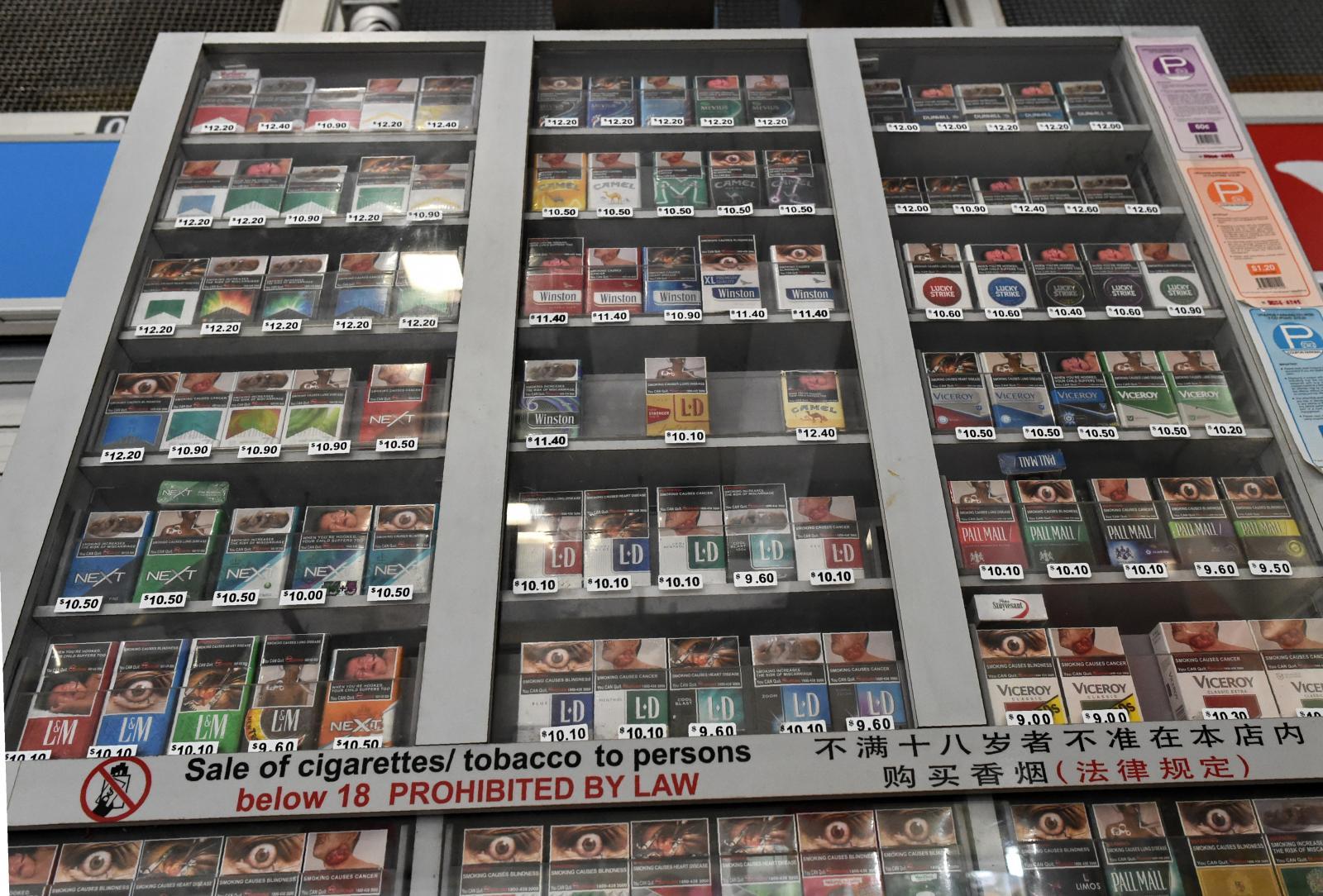 พ.ร.บ.ยาสูบ เริ่มใช้ 4 ก.ค.นี้ สูบบุหรี่ผิดที่ปรับ 5,000 บาท