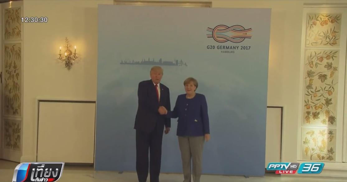 """""""ทรัมป์"""" วิจารณ์รัสเซียก่อนพบ """"ปูติน"""" ในการประชุมจี20"""