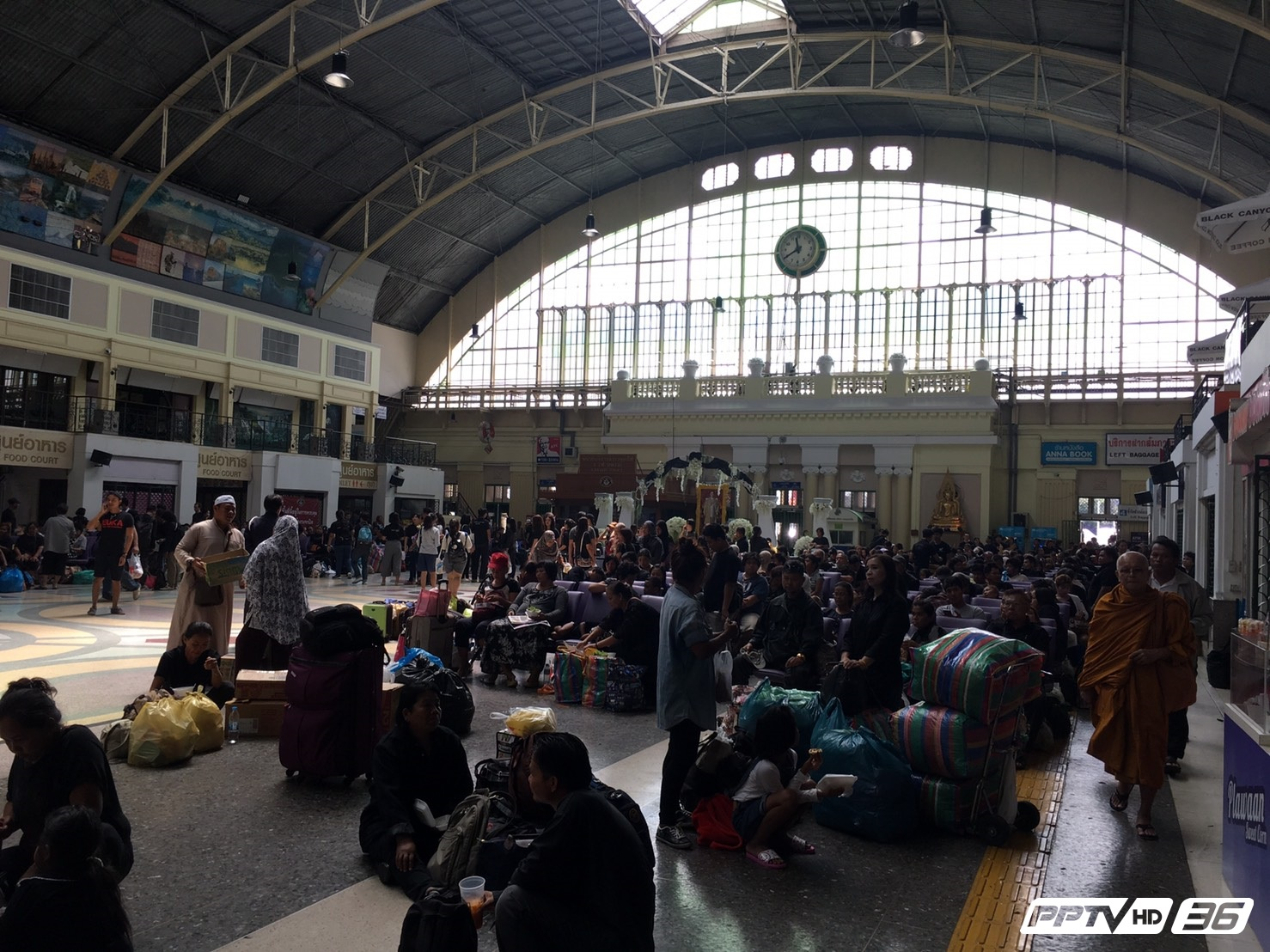 รฟท. เพิ่มขบวนรถรับประชาชนเดินทางกลับ กทม.