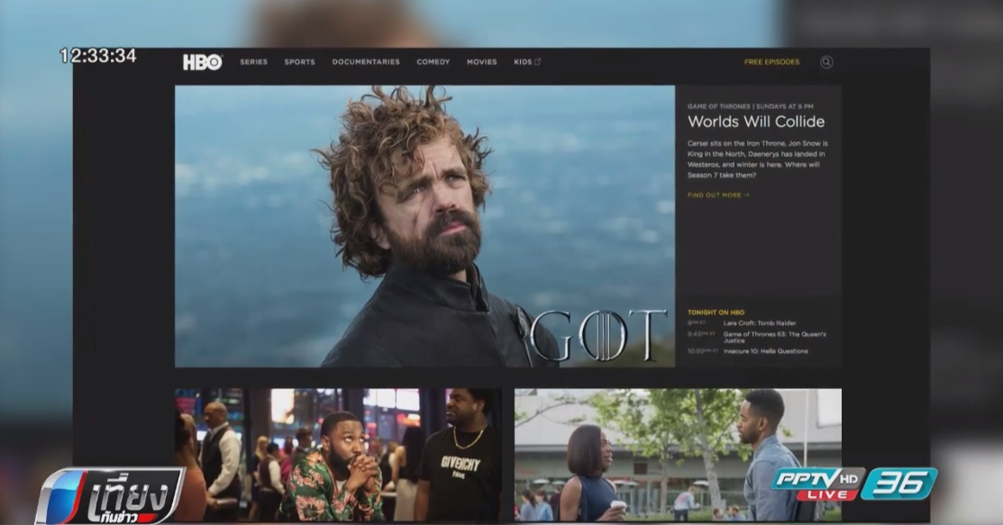 แฮ็กเกอร์เจาะระบบ HBO ฉกซีรีส์ดังปล่อยในโลกออนไลน์
