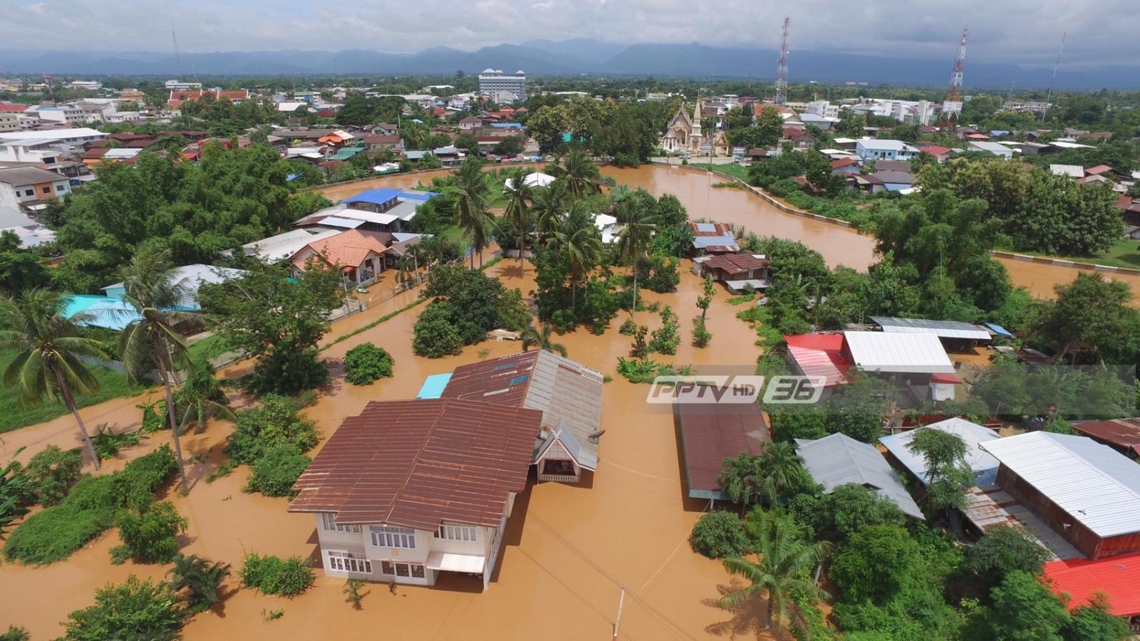 ธปท.ประเมินน้ำท่วมอีสานเสียหายหมื่นล้าน