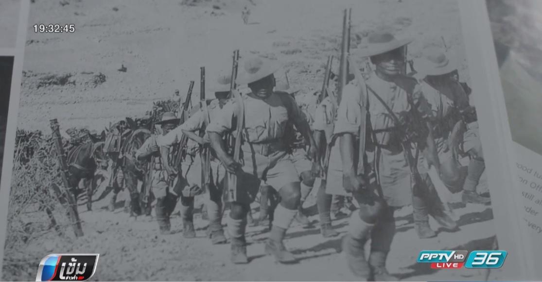 นักรบกูรข่าแห่งเนปาล ทหารผู้ไม่กลัวตาย