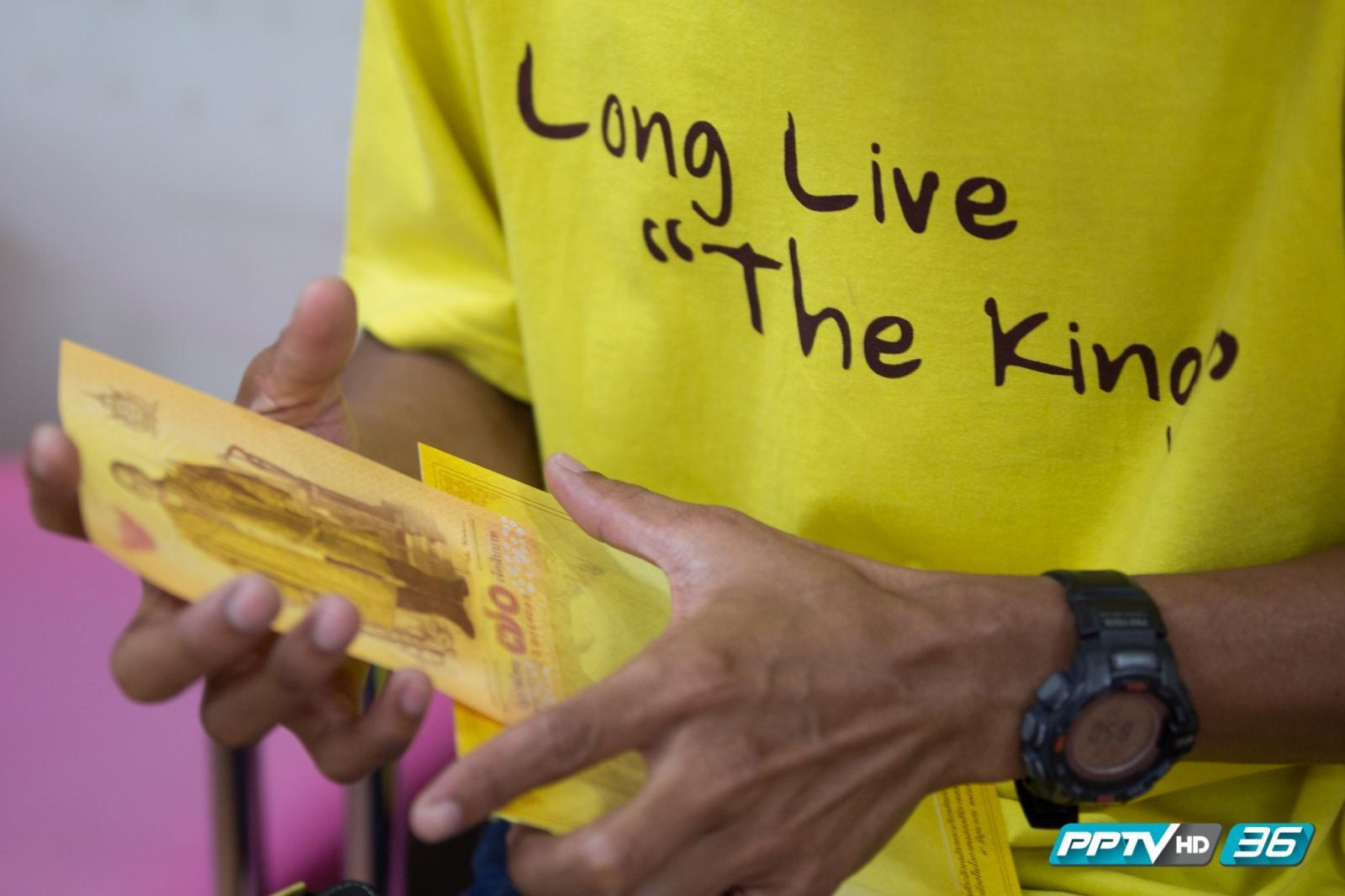"""ปวงชนชาวไทยพร้อมใจใส่เสื้อเหลือง สดุดี """"ในหลวง"""" ครองราชย์ 70 ปี"""