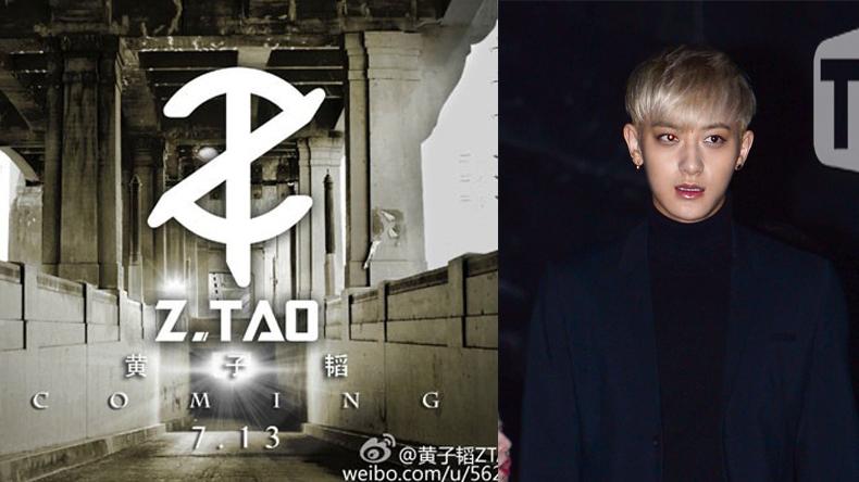 """""""เทา""""ปล่อยภาพทีเซอร์ """"Z.Tao"""" จ่อเปิดตัว 13 ก.ค ย้ำข่าวลือถอนตัวจาก EXO"""