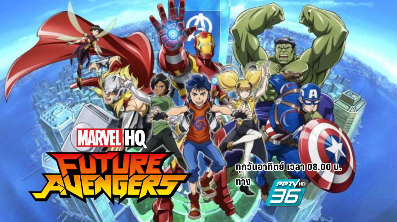 Marvel HQ: Marvel's Future Avengers