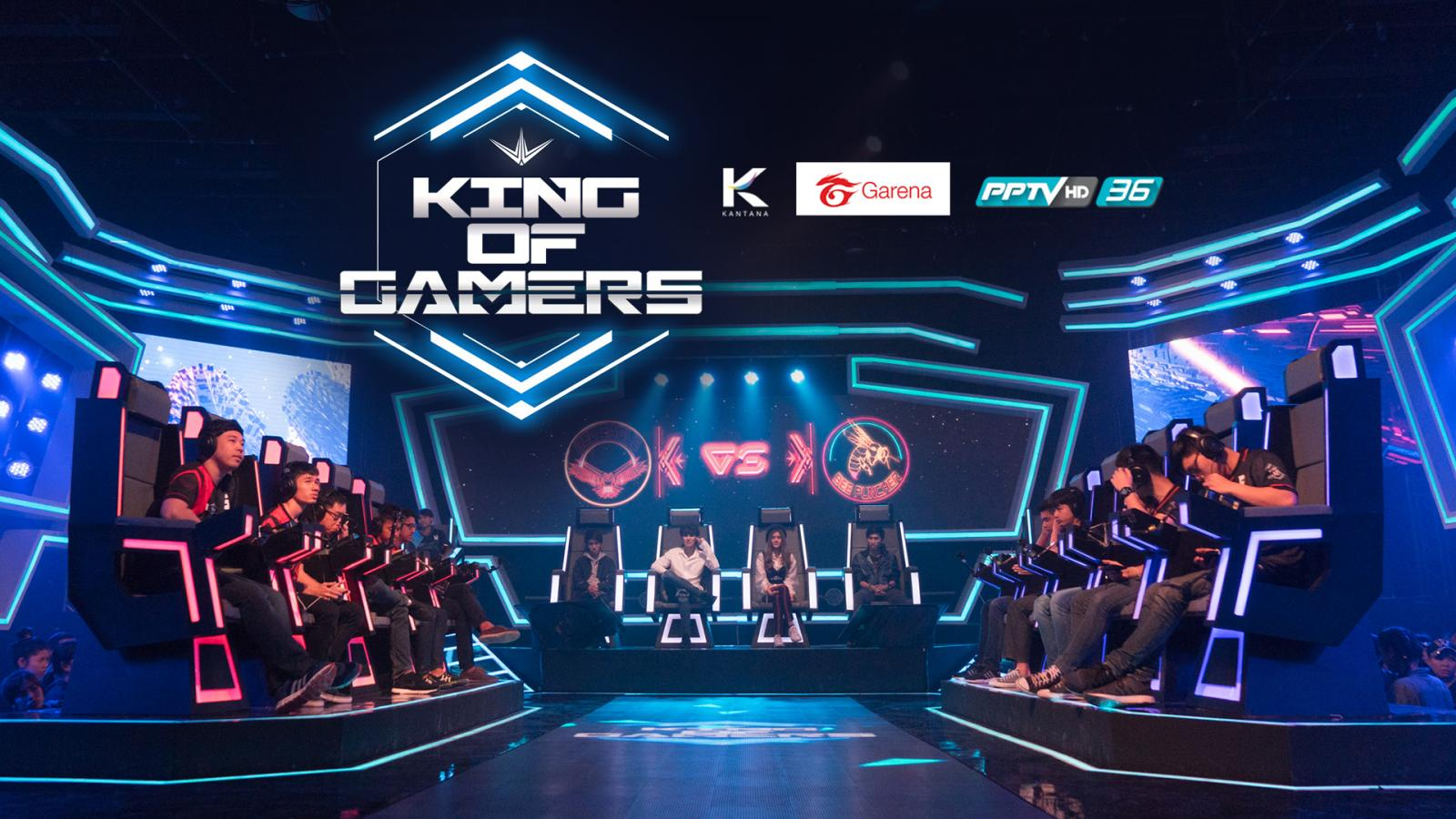 King of Gamers EP.2