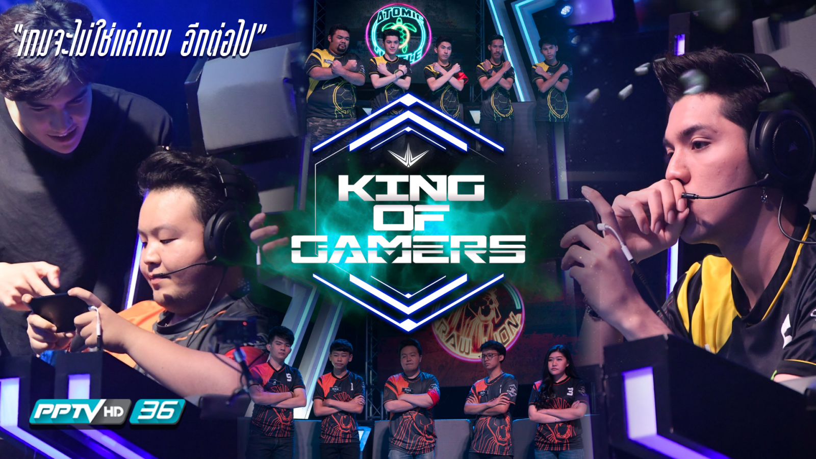 King of Gamers EP.10