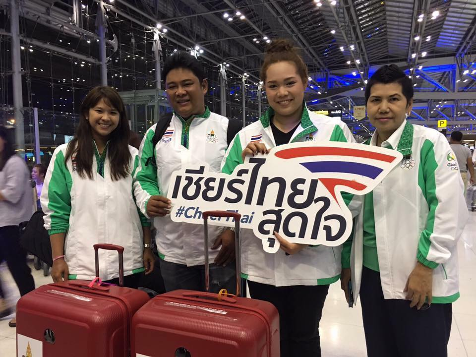 """""""โปรเม-โปรแหวน"""" บินสู่บราซิล ตั้งเป้าคว้าเหรียญเพื่อคนไทย"""
