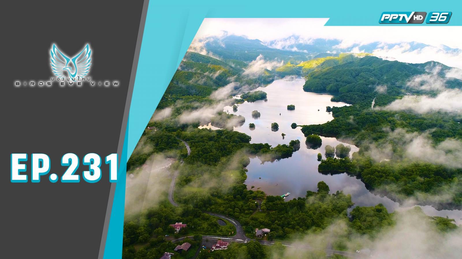 ภูมิภาคโทโฮคุ...ดินแดนซ่อนเร้น กับความงดงามของธรรมชาติ