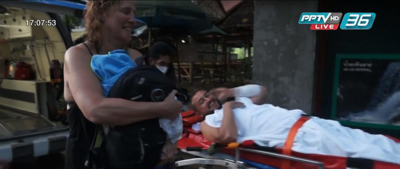 จนท.ระดมช่วยเหลือ นักท่องเที่ยวฝรั่งเศสลื่นล้มบนน้ำตกหินลาดเกาะสมุย