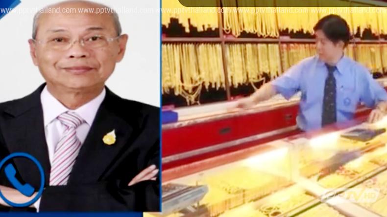จับตาสถานการณ์ตลาดทองคำไทยหลังวิกฤตกรีซ (คลิป)