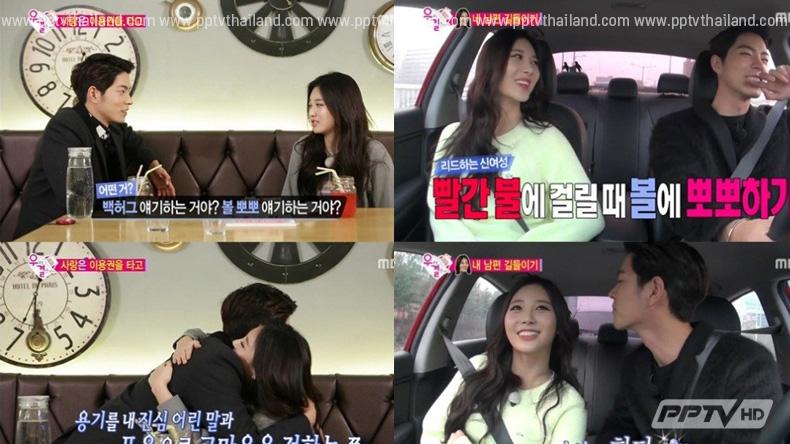 """โมเมนต์น่ารัก! """"ฮงจงฮยอน"""" จูจุ๊บแก้ม """"ยูรา"""" สำเร็จครั้งแรก"""