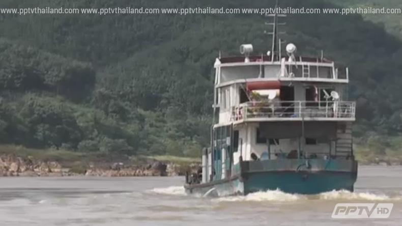 แม่น้ำโขงลดระดับ กระทบเรือสินค้าและท่องเที่ยว