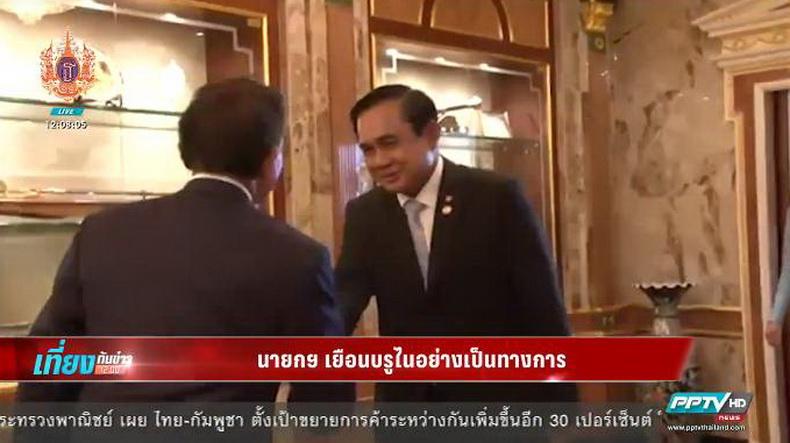 นายกฯ ขอบคุณบรูไนฯ จ่อช่วยพลังงานไทย พร้อมนำเข้าข้าวเพิ่มอีก 3 หมื่นตัน