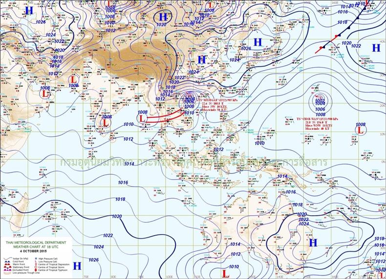 ทั่วไทย-กทม. ฝนหนักบางแห่ง 70% เหนือ-ใต้ ฝน 30-60%